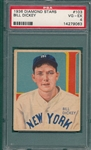 1934-36 Diamond Stars #103 Bill Dickey PSA 4 *SP*