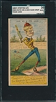 1880s H804-4, Give Me a Dew Dude Drop, Sporting Life SGC 30 *Strong Front*