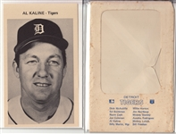 1971 c. Astros & Tigers Team Issued Photos