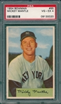 1954 Bowman #65 Mickey Mantle PSA 4